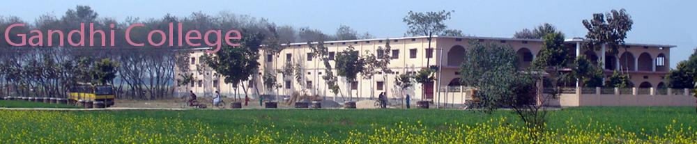 gandhicollege